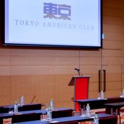 american-club-tokio-lectern-by-villa-proctrl